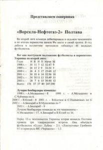 2003_09_03_2_2_003.jpg