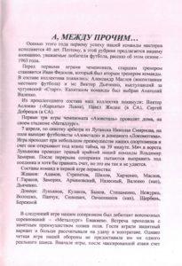 2003_09_03_2_2_007.jpg