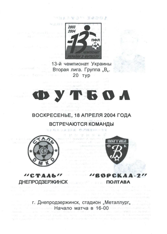 2004_04_18__2_001.jpg