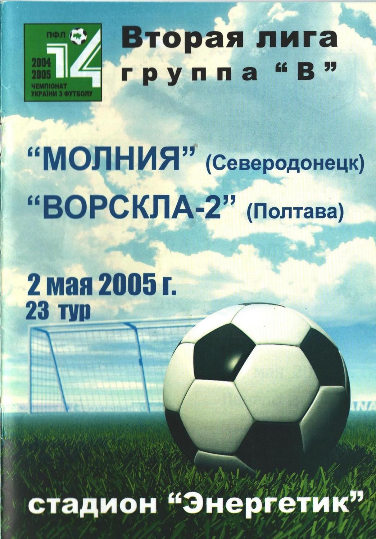 2005_05_02__2_001.jpg