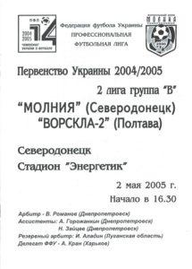2005_05_02__2_003.jpg