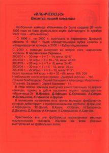 2005_05_12_2_2_002.jpg
