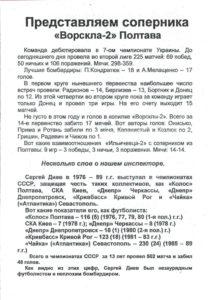 2005_05_12_2_2_003.jpg