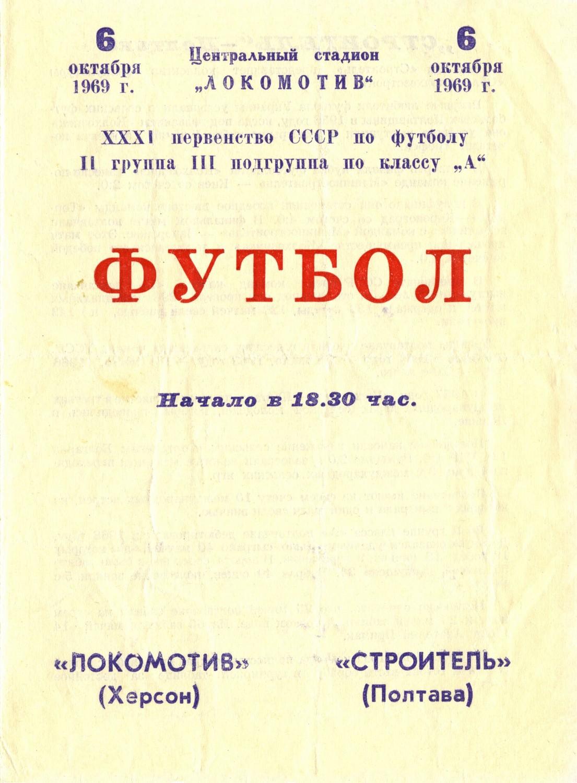 19691006_______001.jpg