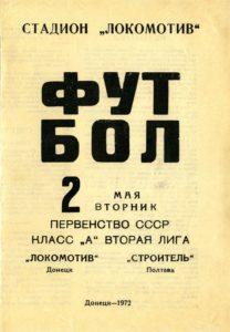 19720502_______001.jpg