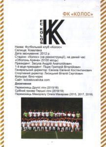 2019_10_30_KK_VP_003.jpg