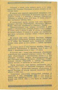 19620622_______003.jpg