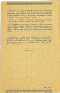19620622_______004.jpg