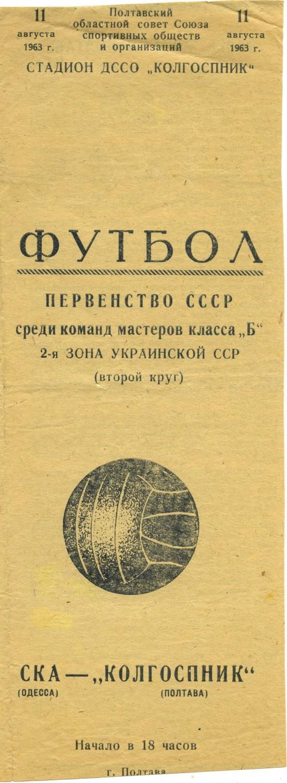 19630811_______001.jpg