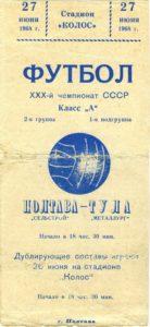 19680627_______001.jpg