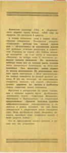 19680730_______004.jpg