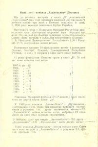 19720810_______002.jpg