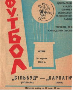 19680620_KL-VP_001.jpg