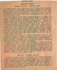 19680620_KL-VP_002.jpg