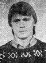 ДЕЙНЕКО Юрій