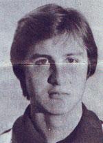 СВИСТУН Сергій