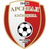 Арсенал-Київщина (Біла Церква)