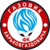 Газовик-ХГВ