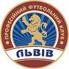 ПФК Львів