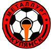 Металург (Куп'янськ)