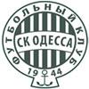 СК Одеса