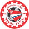 Знамя труда (Орєхово-Зуєво)